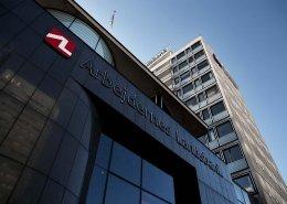Arbejdernes Landsbank image er det bedste blandt bankerne